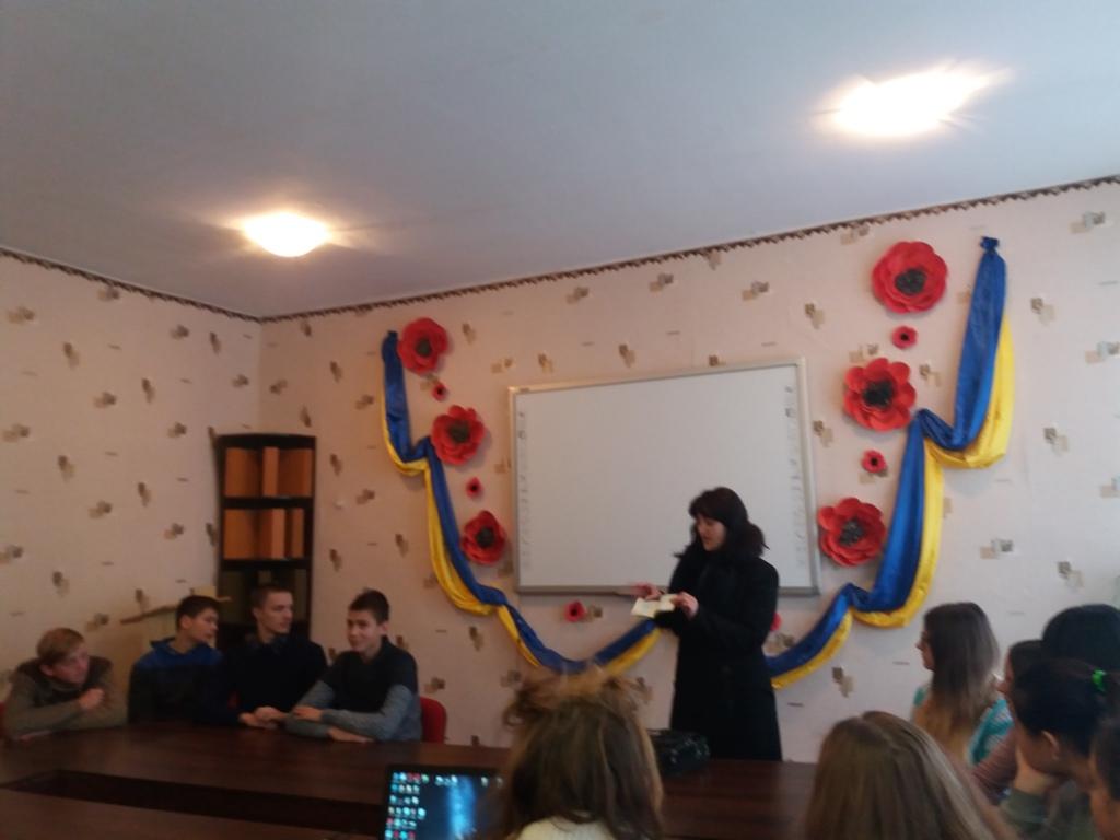 http://ivanivka-osvita.ucoz.ru/3/11/20181205_093012.jpg
