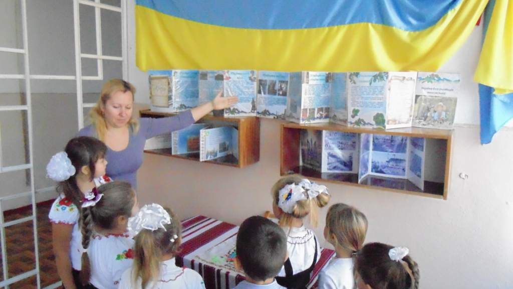 http://ivanivka-osvita.ucoz.ru/3/11/DSC04623.jpg