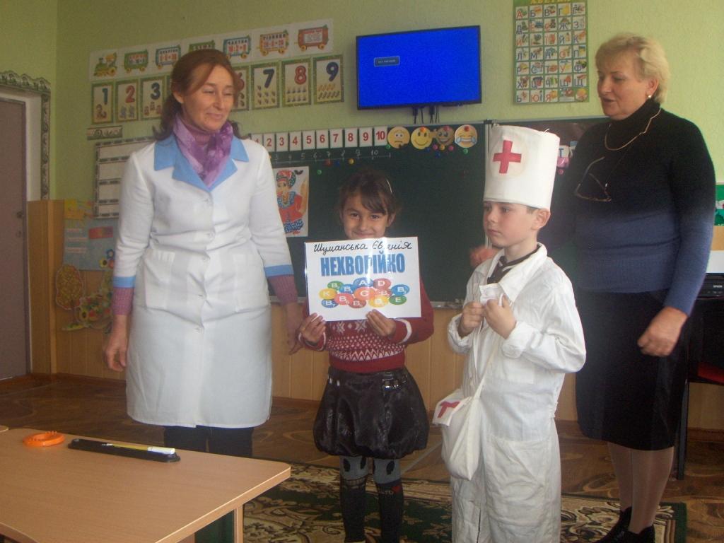 http://ivanivka-osvita.ucoz.ru/3/11/HPIM4721.jpg