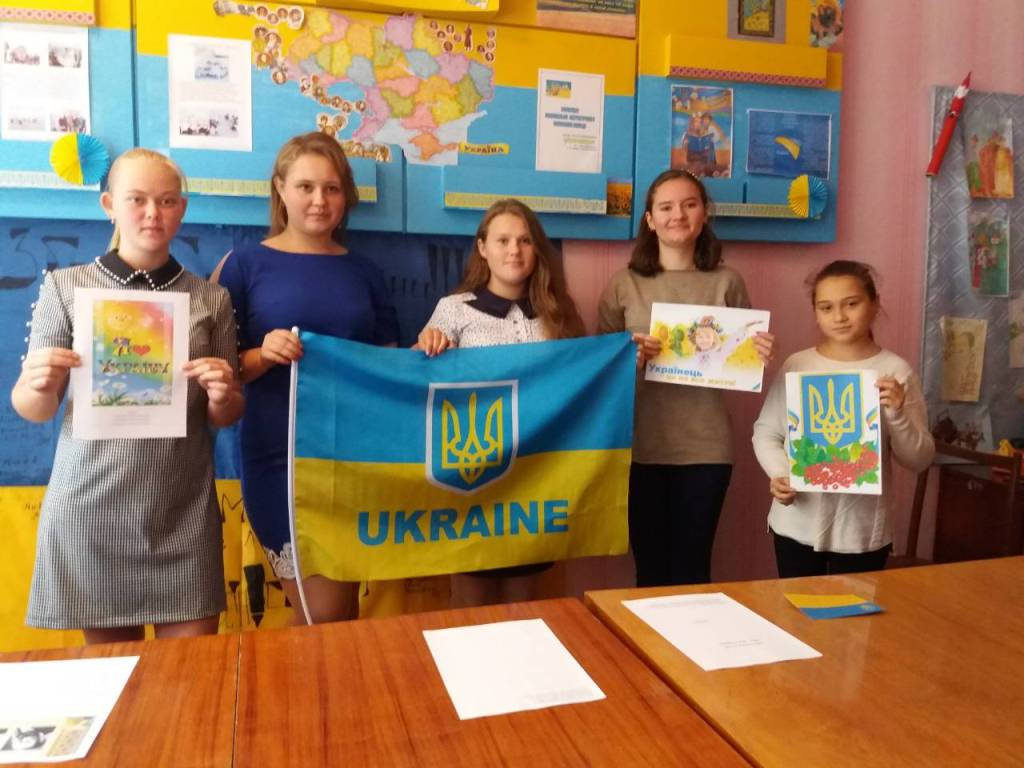 http://ivanivka-osvita.ucoz.ru/3/11/IMG-236de6e7f5627824cea345d13f44b22f-V.jpg