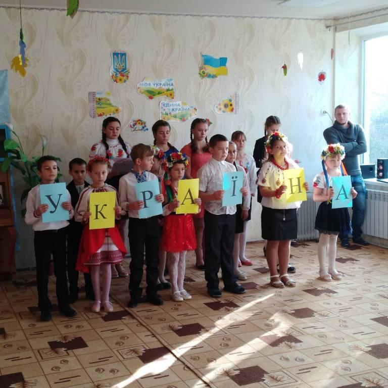 http://ivanivka-osvita.ucoz.ru/3/11/IMG-8728265df0ef45969a2b7ddae2dad1b7-V.jpg