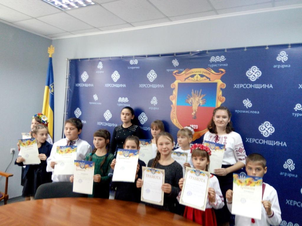 http://ivanivka-osvita.ucoz.ru/3/11/IMG_20181030_094350_BURST002.jpg