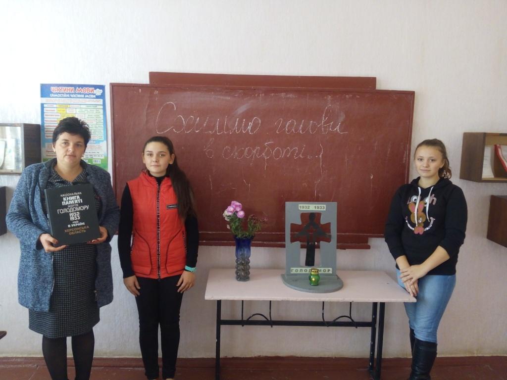 http://ivanivka-osvita.ucoz.ru/3/11/IMG_20181106_125021.jpg