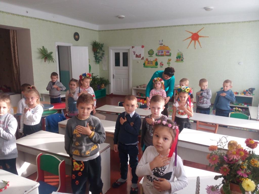 http://ivanivka-osvita.ucoz.ru/3/11/IMG_20181107_091123.jpg