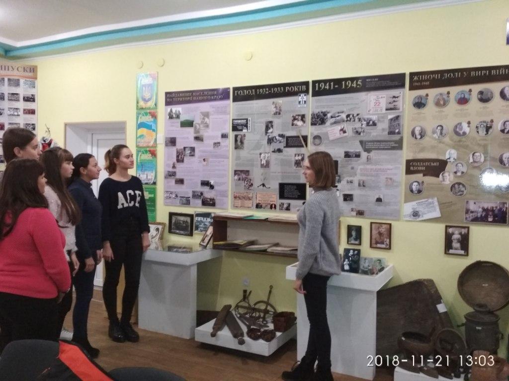 http://ivanivka-osvita.ucoz.ru/3/11/IMG_20181121_130322.jpg