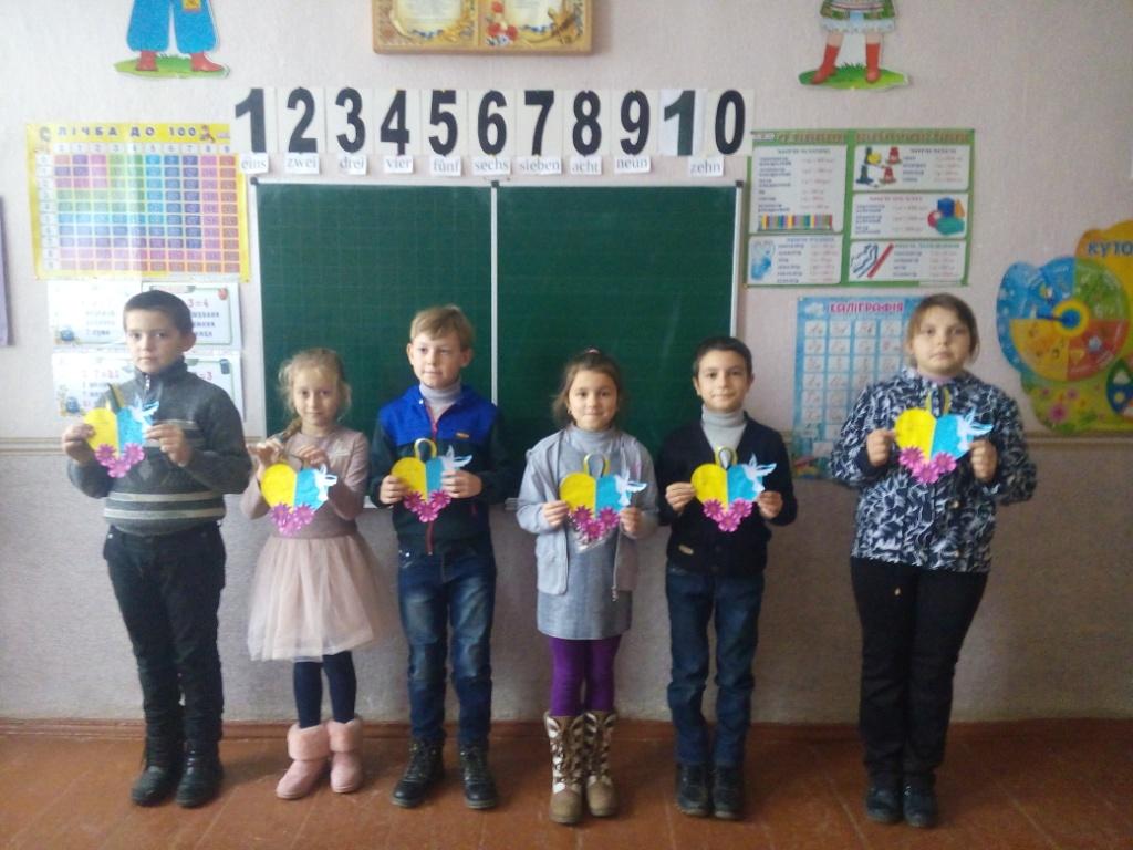 http://ivanivka-osvita.ucoz.ru/3/11/IMG_20181205_112106.jpg