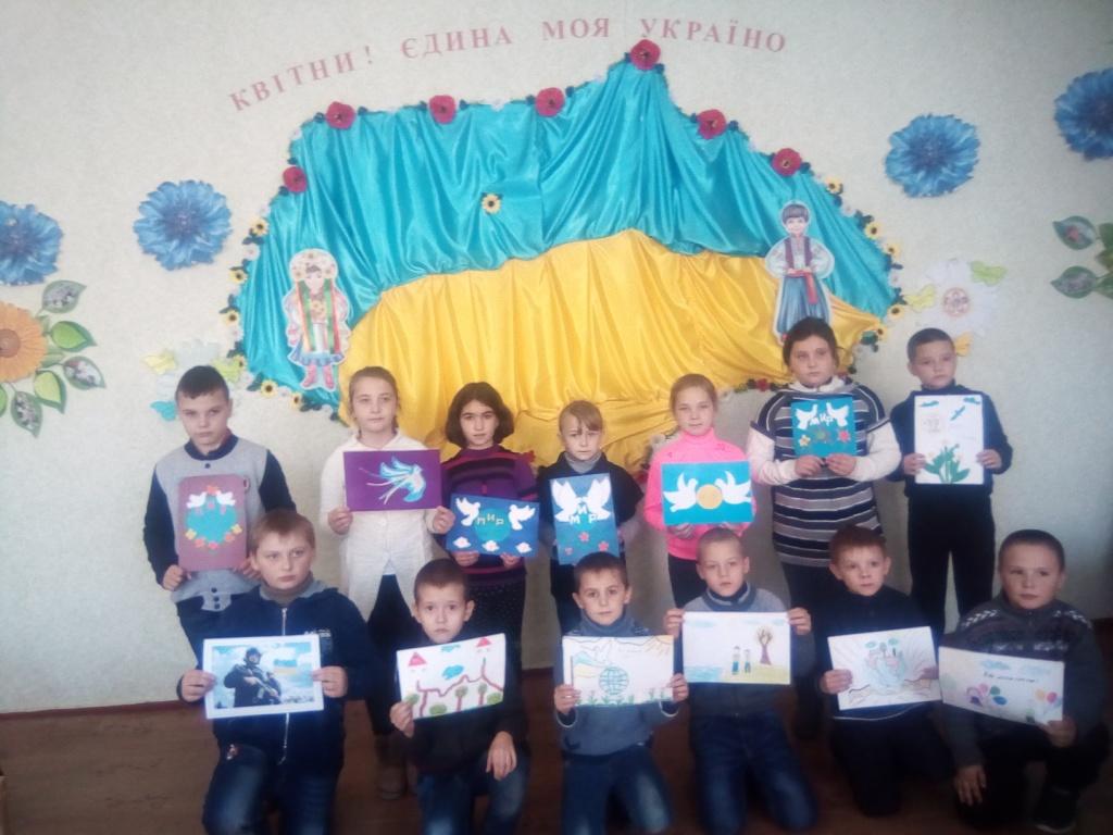 http://ivanivka-osvita.ucoz.ru/3/11/IMG_20181220_130249_1CS.jpg