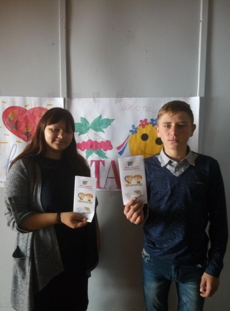 http://ivanivka-osvita.ucoz.ru/3/11/P81108-094140.jpg