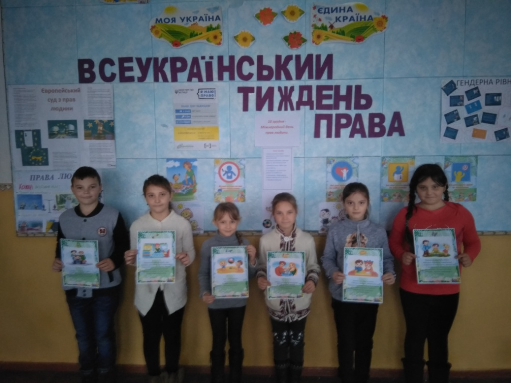 http://ivanivka-osvita.ucoz.ru/3/11/pravo.jpg