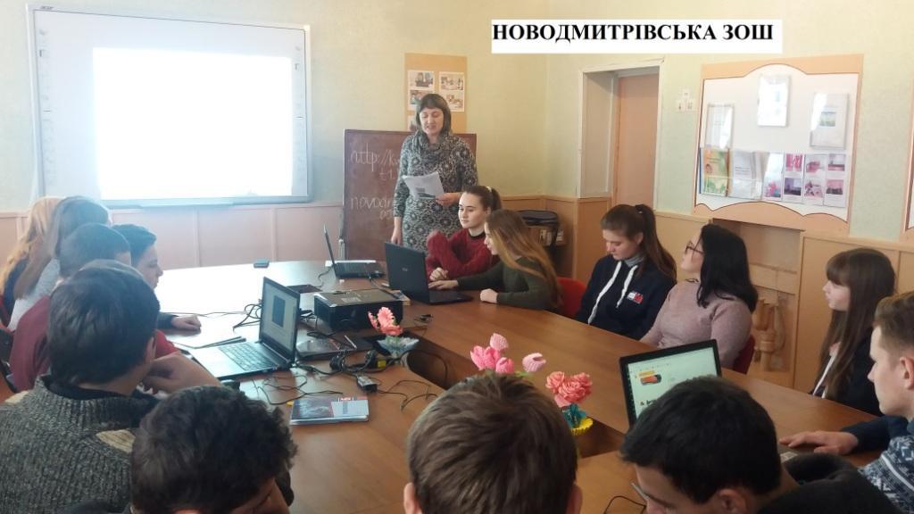 http://ivanivka-osvita.ucoz.ru/3/19/20190205_132349.jpg