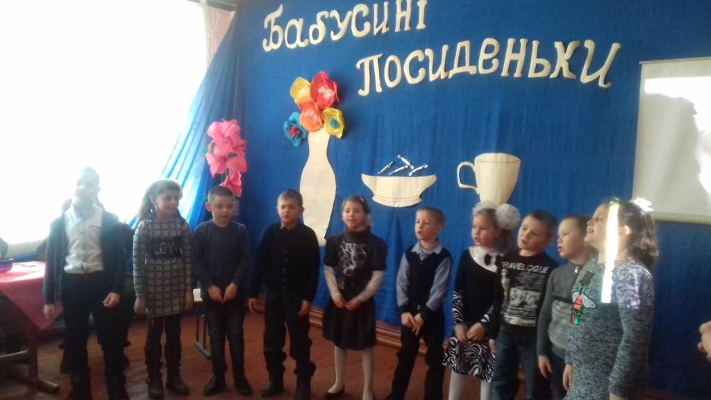 http://ivanivka-osvita.ucoz.ru/3/19/20190213_131628.jpg