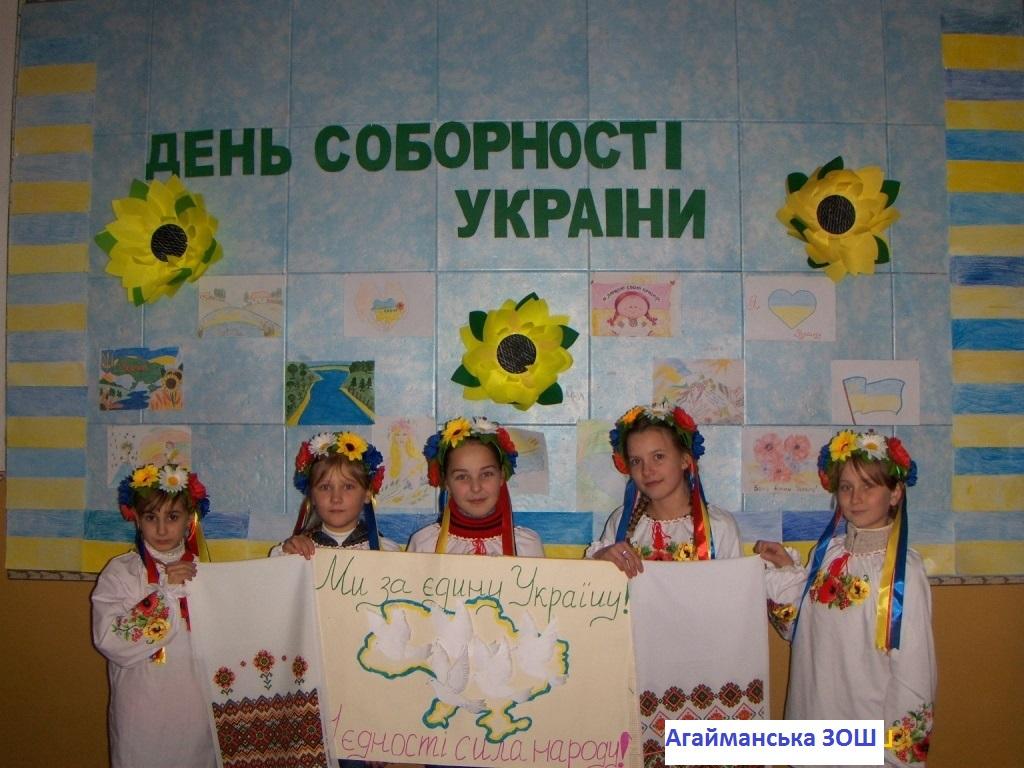 http://ivanivka-osvita.ucoz.ru/3/19/HPIM5044.jpg