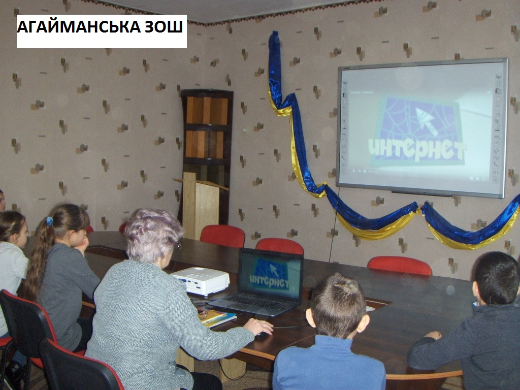 http://ivanivka-osvita.ucoz.ru/3/19/HPIM5106.jpg