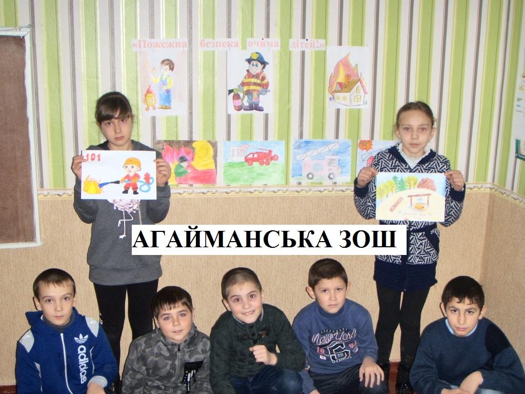 http://ivanivka-osvita.ucoz.ru/3/19/HPIM5133.jpg