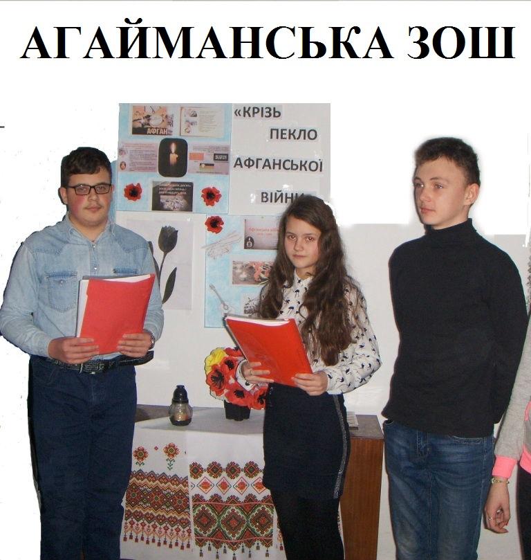 http://ivanivka-osvita.ucoz.ru/3/19/HPIM514211111111111111.jpg