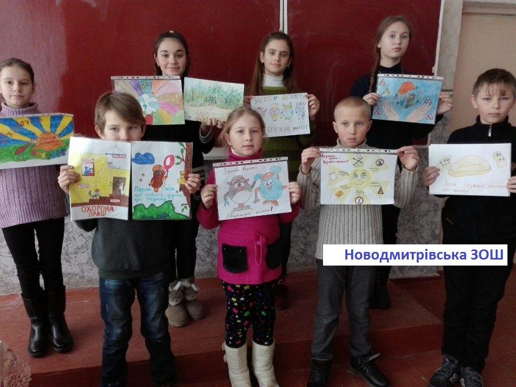 http://ivanivka-osvita.ucoz.ru/3/19/IMG-a17d2099be361fc69c02d5fe1baaf19c-V.jpg