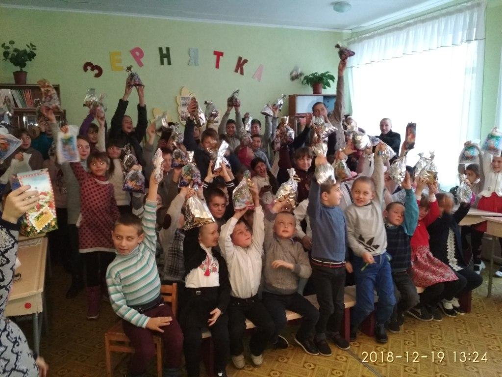 http://ivanivka-osvita.ucoz.ru/3/19/IMG_20181219_132403.jpg