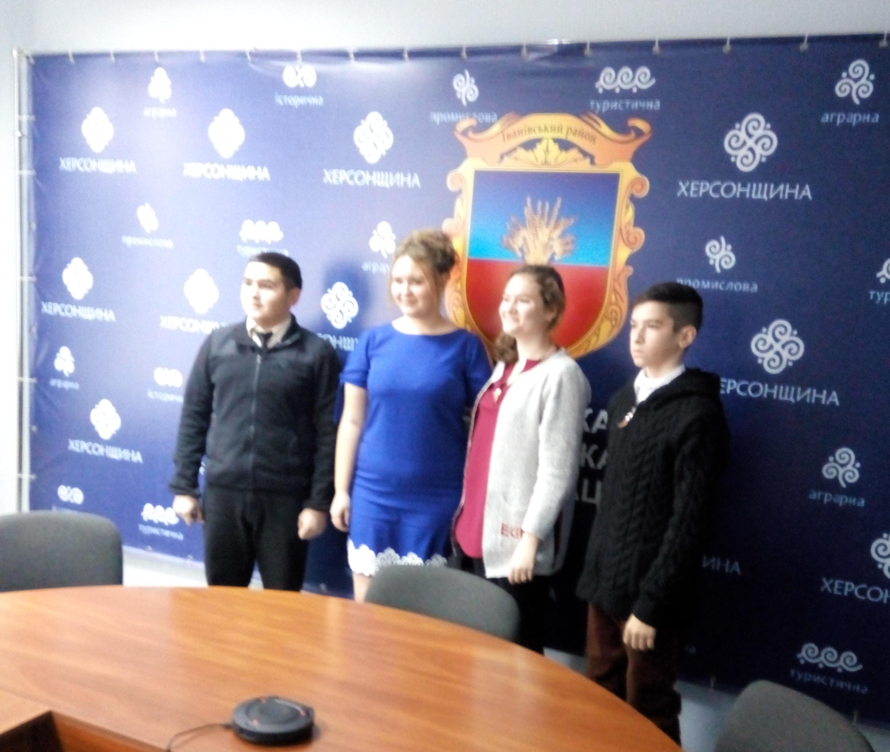 http://ivanivka-osvita.ucoz.ru/3/19/IMG_20181221_100842.jpg