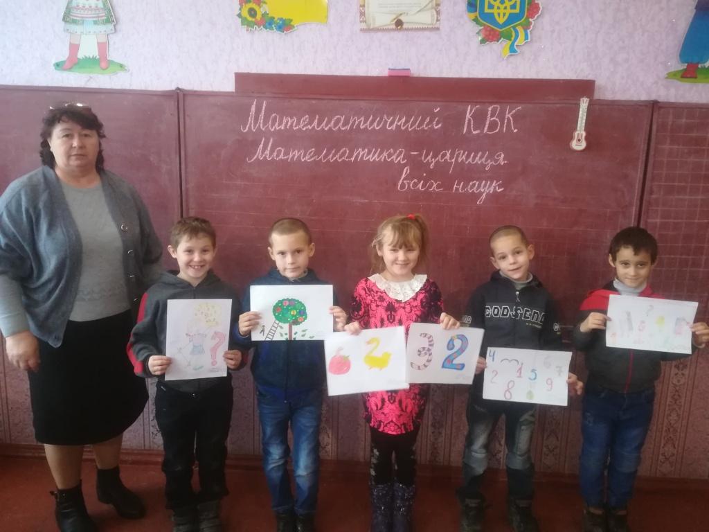 http://ivanivka-osvita.ucoz.ru/3/19/IMG_20190117_130644.jpg