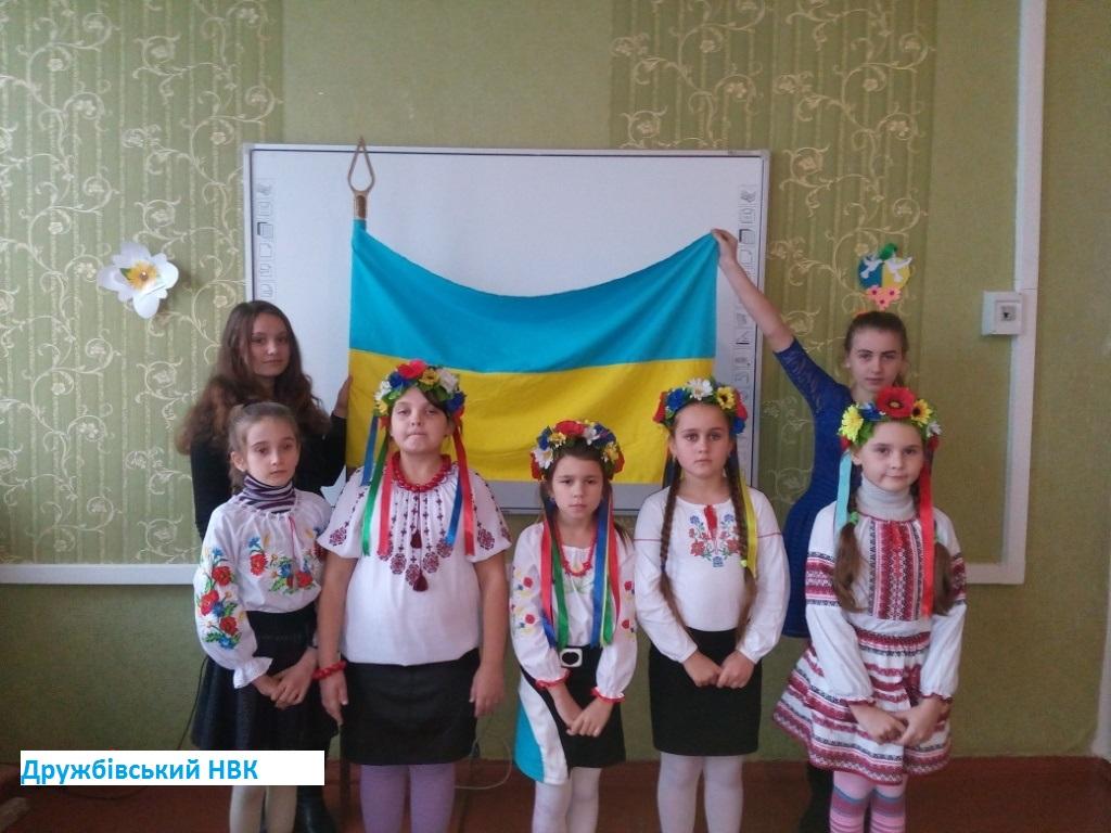 http://ivanivka-osvita.ucoz.ru/3/19/IMG_20190121_114903.jpg