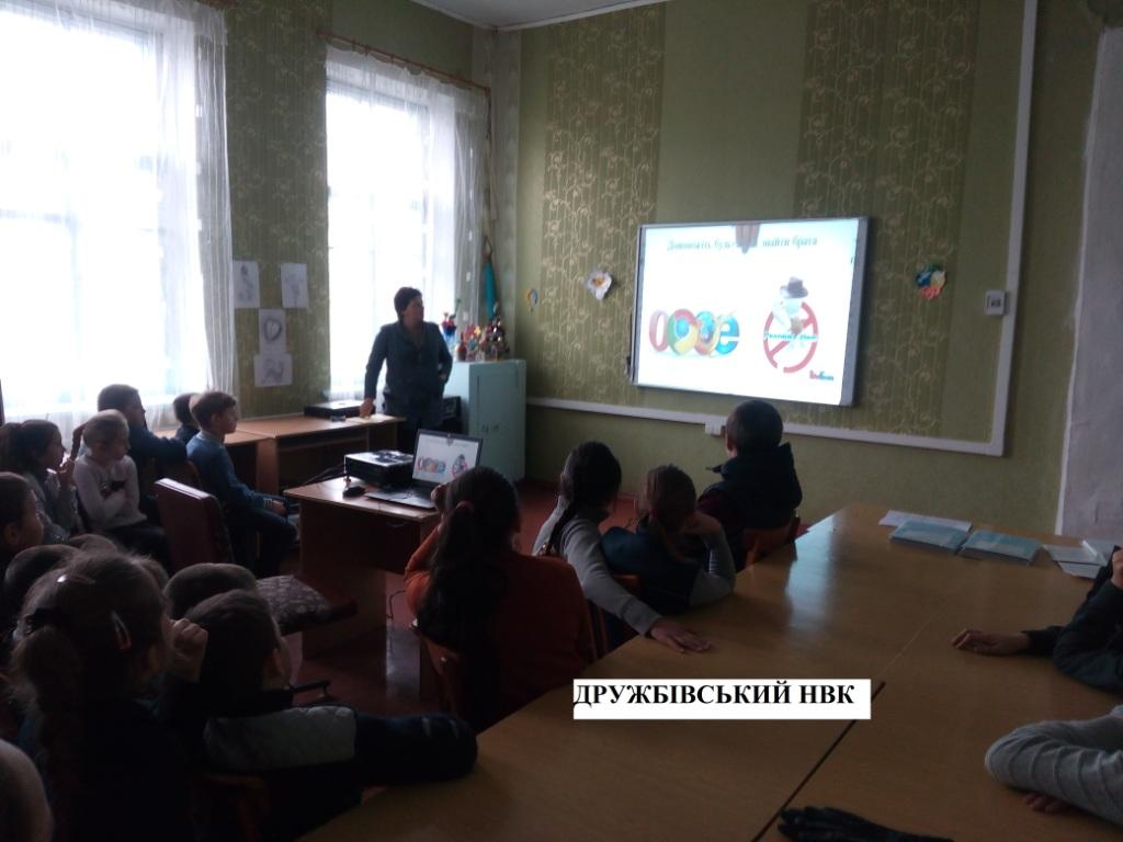 http://ivanivka-osvita.ucoz.ru/3/19/IMG_20190205_123325.jpg