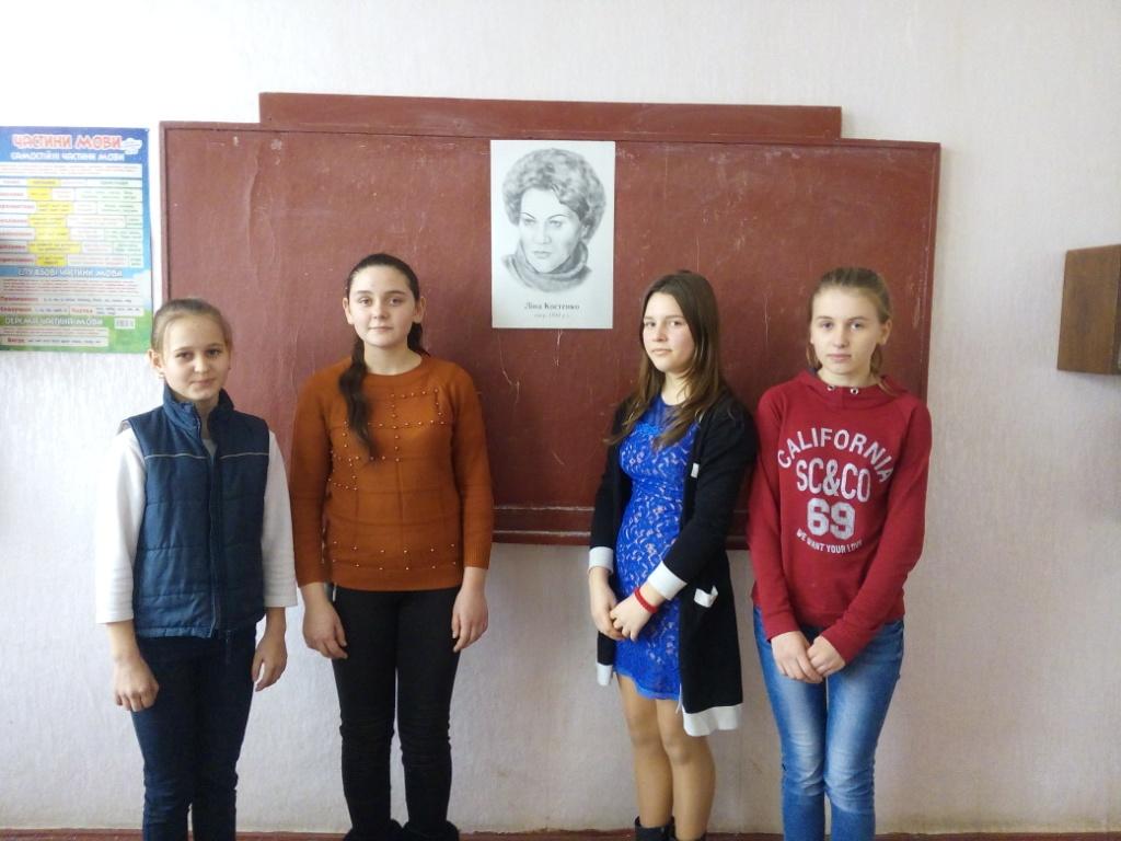 http://ivanivka-osvita.ucoz.ru/3/19/IMG_20190207_143337.jpg