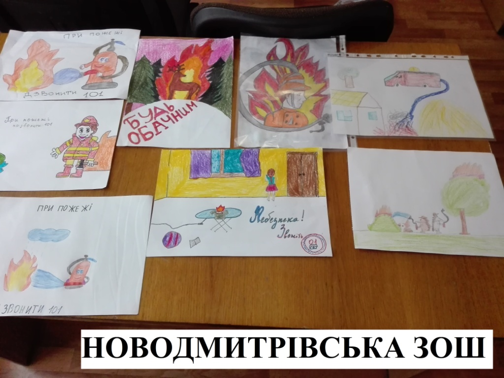 http://ivanivka-osvita.ucoz.ru/3/19/IMG_20190208_134226.jpg