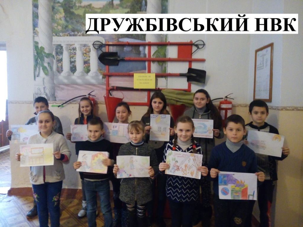 http://ivanivka-osvita.ucoz.ru/3/19/IMG_20190212_101537.jpg