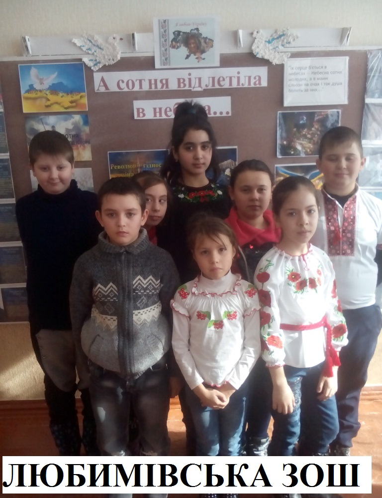 http://ivanivka-osvita.ucoz.ru/3/19/IMG_20190214_121848.jpg