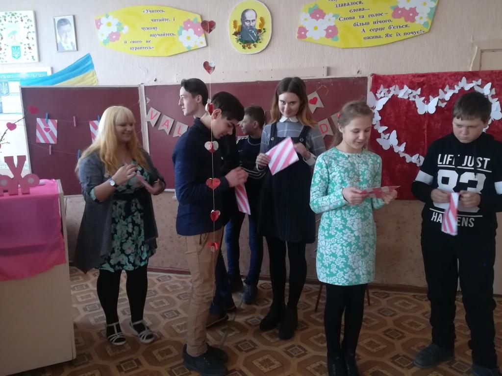 http://ivanivka-osvita.ucoz.ru/3/19/IMG_20190214_131727.jpg