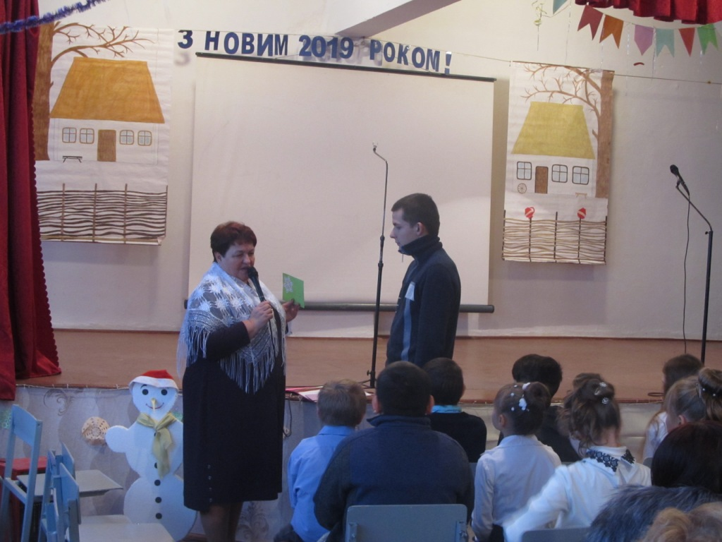 http://ivanivka-osvita.ucoz.ru/3/19/IMG_5933.jpg