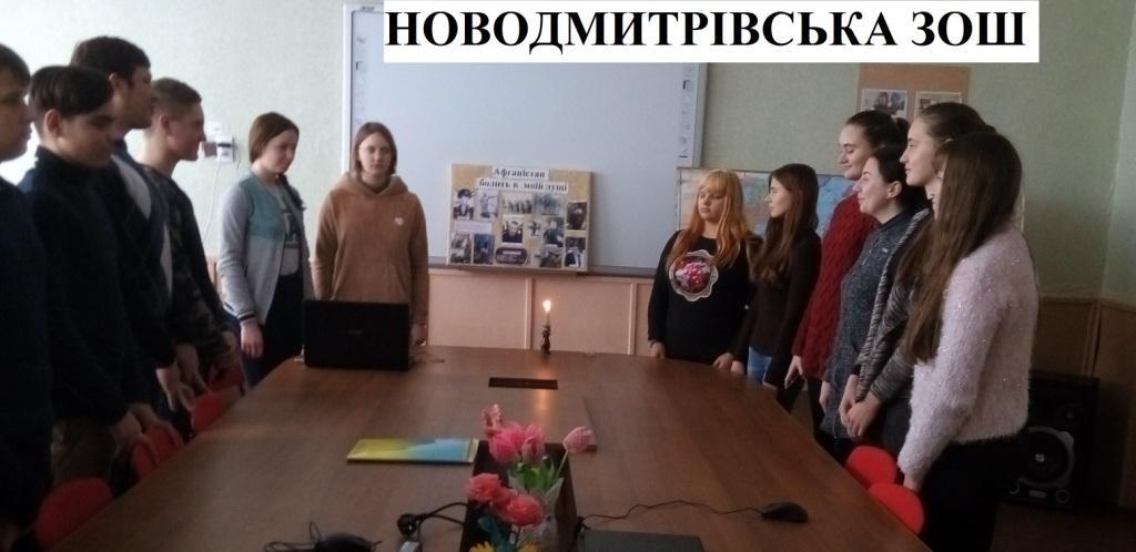 http://ivanivka-osvita.ucoz.ru/3/19/P90213-141027.jpg