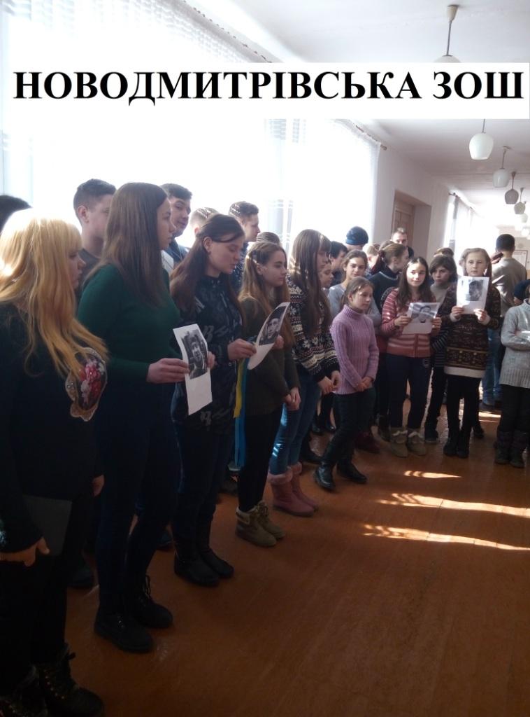 http://ivanivka-osvita.ucoz.ru/3/19/P90219-102139.jpg