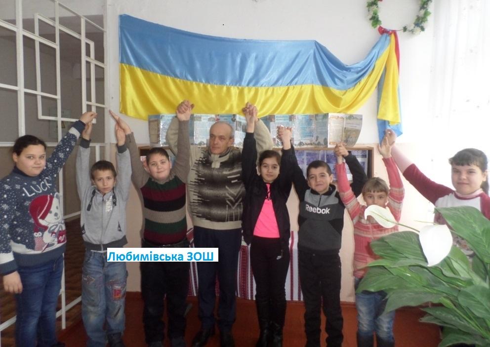 http://ivanivka-osvita.ucoz.ru/3/19/SAM_2083.jpg
