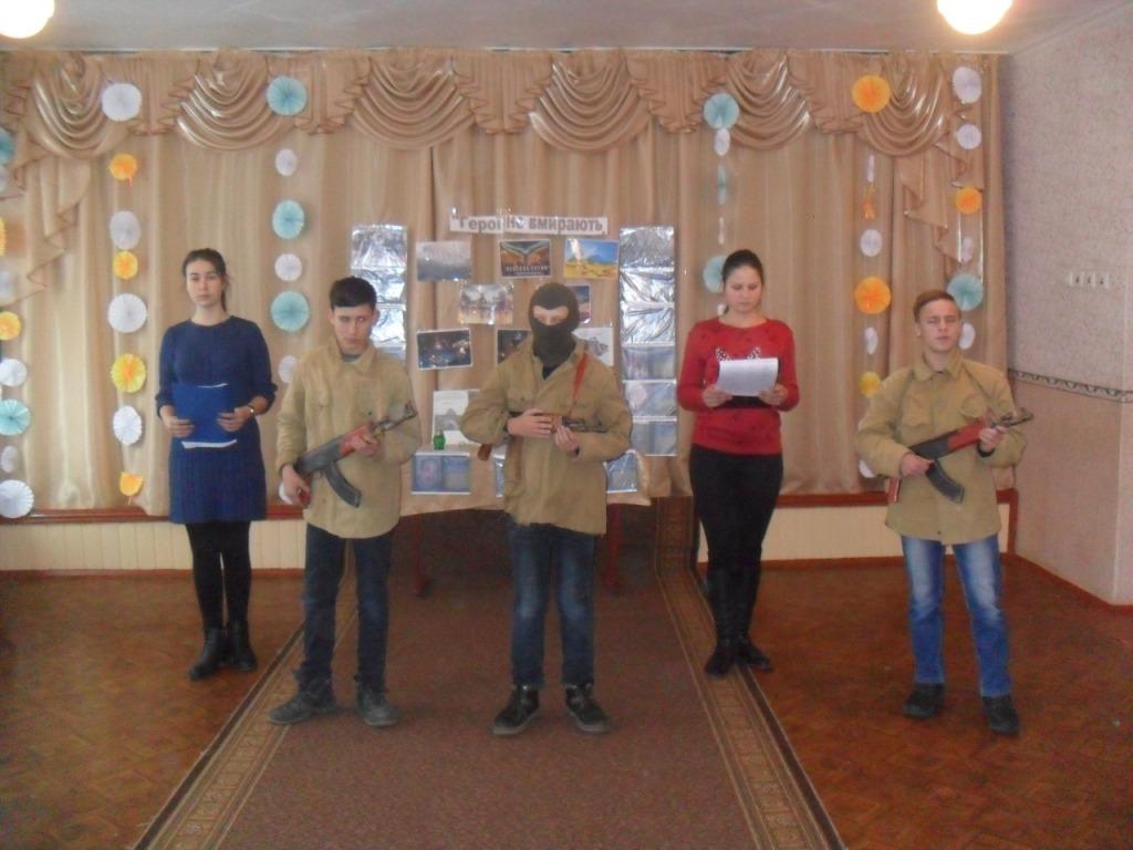 http://ivanivka-osvita.ucoz.ru/3/19/SAM_6915.jpg