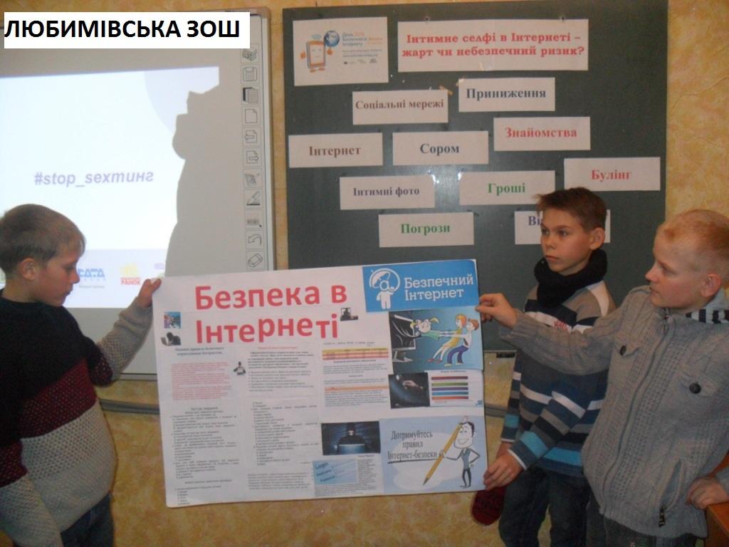 http://ivanivka-osvita.ucoz.ru/3/19/SAM_6989.jpg