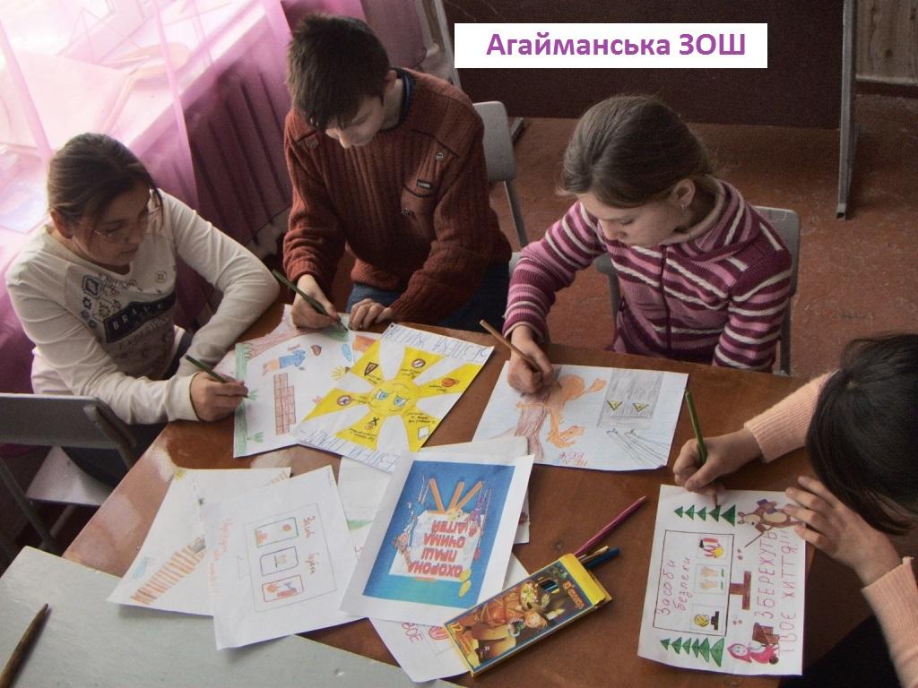 http://ivanivka-osvita.ucoz.ru/3/19/hpim5053a.jpg