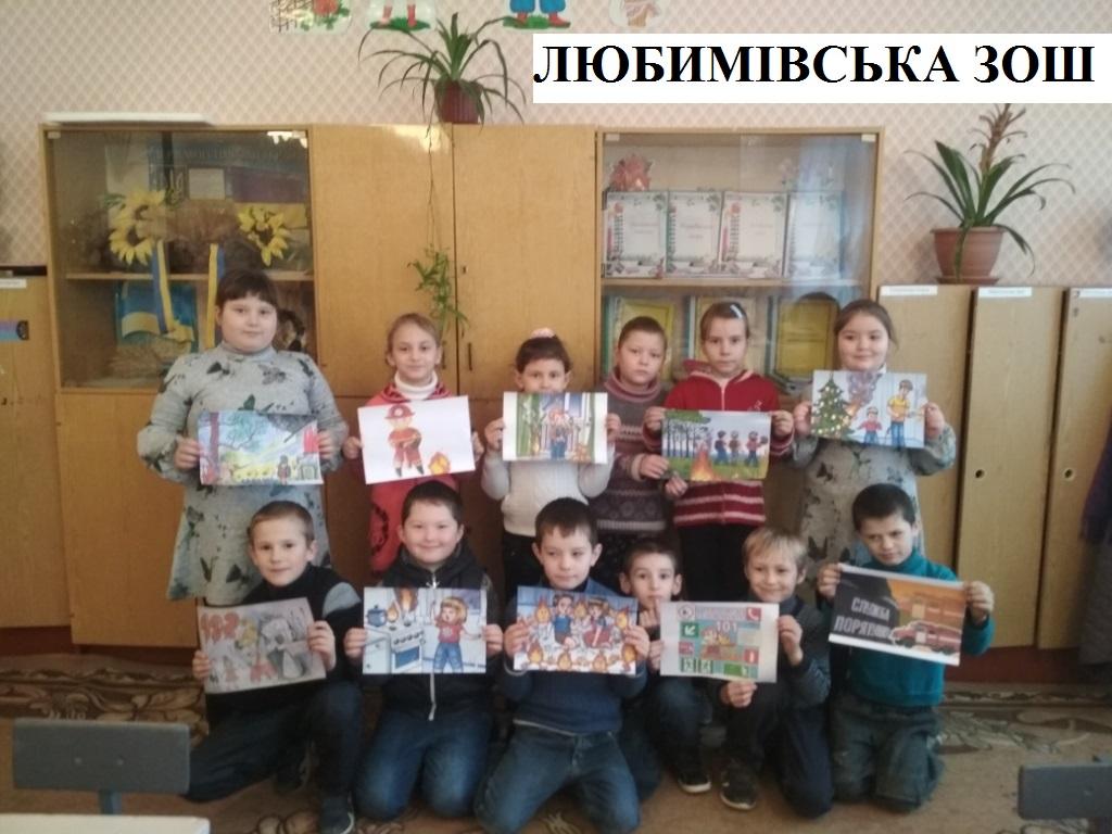 http://ivanivka-osvita.ucoz.ru/3/19/izobrazhenie_004.jpg