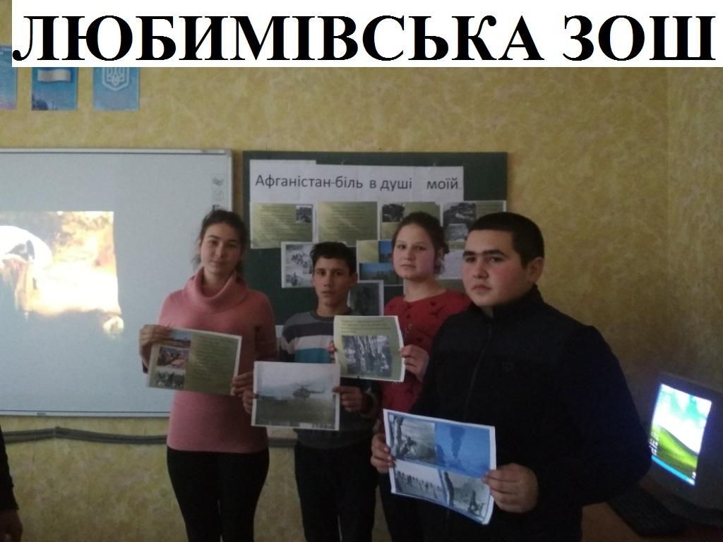 http://ivanivka-osvita.ucoz.ru/3/19/izobrazhenie_012.jpg