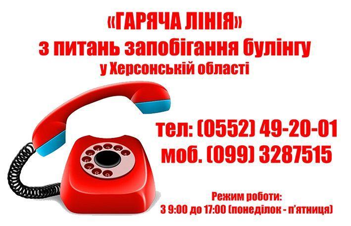 http://ivanivka-osvita.ucoz.ru/3/19/onovleno_booling-2.jpg