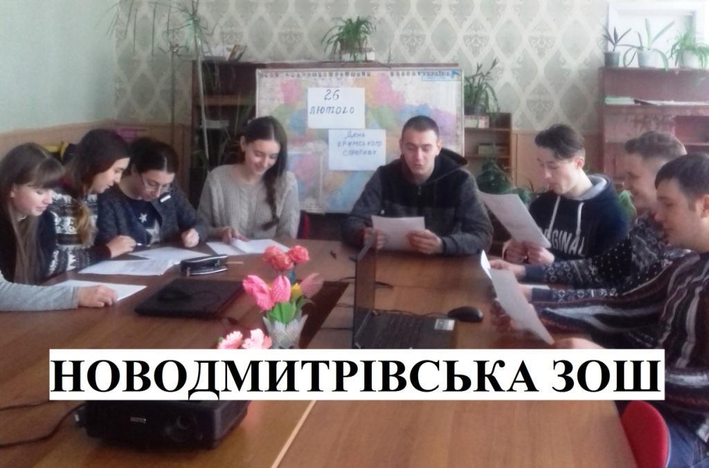 http://ivanivka-osvita.ucoz.ru/3/21/20190305_114618.jpg