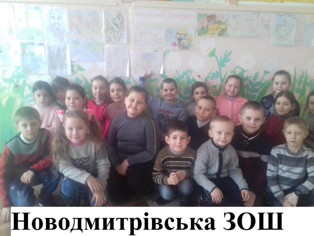 http://ivanivka-osvita.ucoz.ru/3/21/20190306_102224.jpg