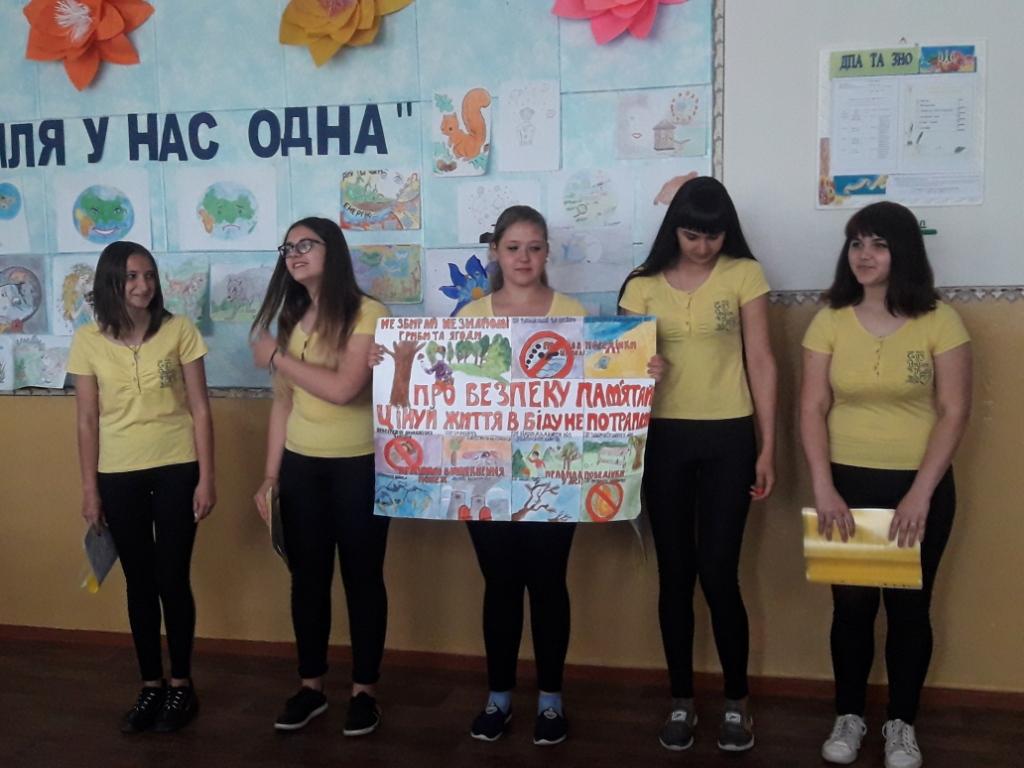 http://ivanivka-osvita.ucoz.ru/3/21/20190514_101446.jpg
