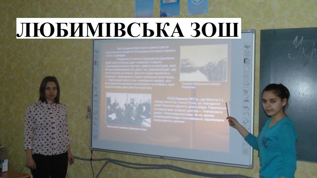 http://ivanivka-osvita.ucoz.ru/3/21/DSC04831.jpg