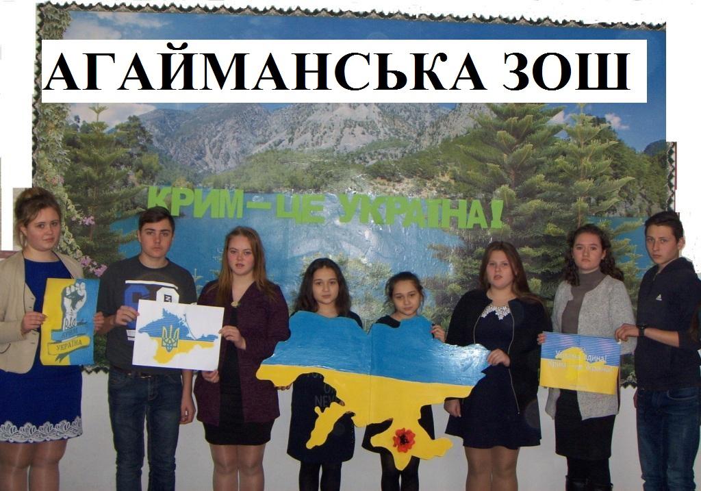 http://ivanivka-osvita.ucoz.ru/3/21/HPIM5221.jpg