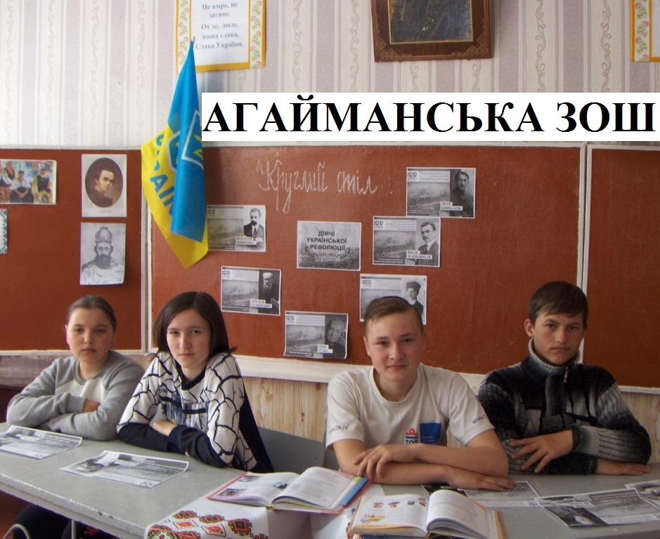 http://ivanivka-osvita.ucoz.ru/3/21/HPIM5253.jpg