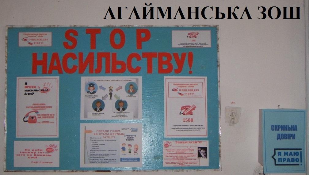 http://ivanivka-osvita.ucoz.ru/3/21/HPIM5259.jpg