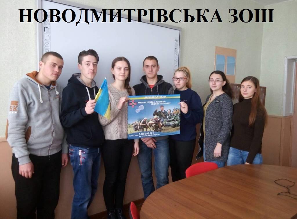 http://ivanivka-osvita.ucoz.ru/3/21/IMG-918d04012878518d3056461911ad756d-V.jpg