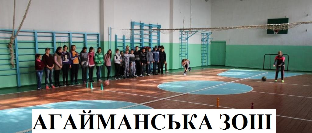 http://ivanivka-osvita.ucoz.ru/3/21/IMG_0812.jpg