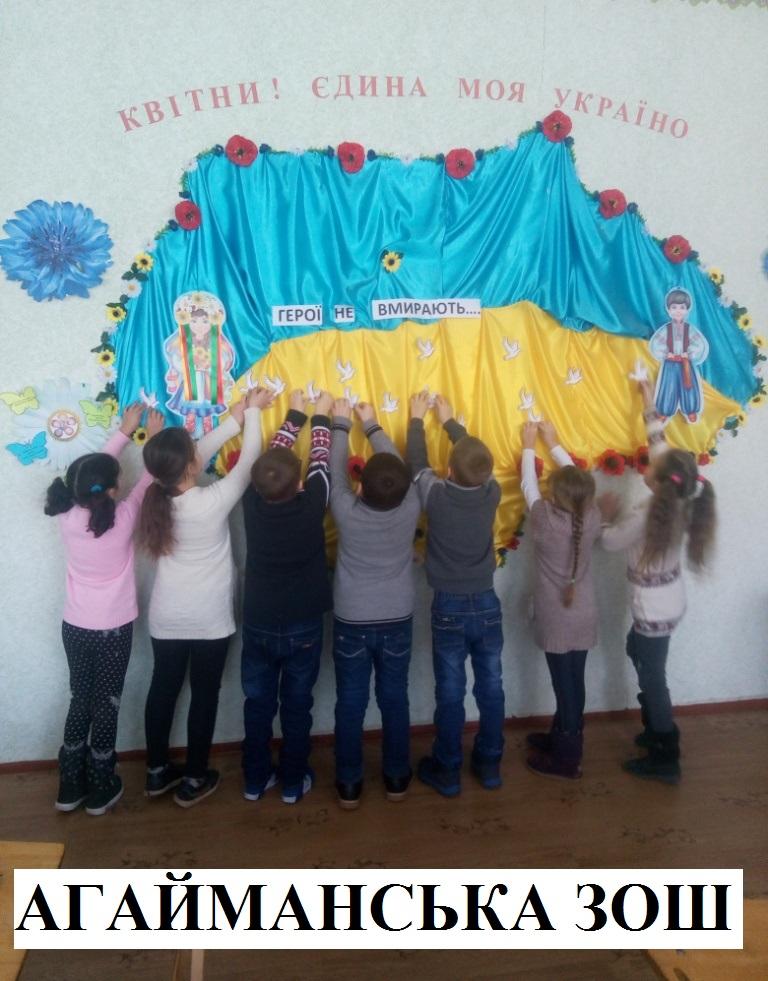 http://ivanivka-osvita.ucoz.ru/3/21/IMG_20190219_120205.jpg